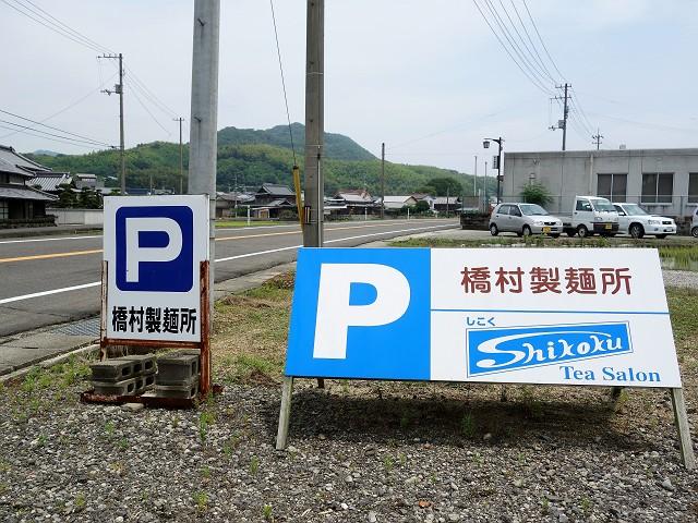 0622-hasimura-013-S.jpg