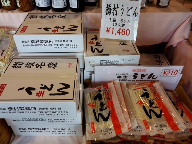 0622-hasimura-015-S.jpg