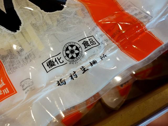 0622-hasimura-016-S.jpg