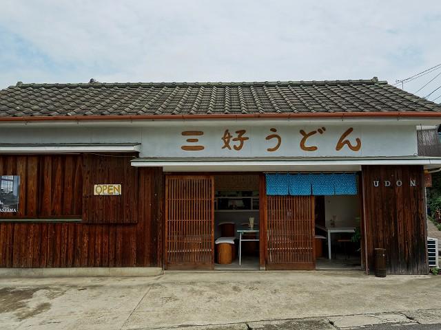 0622-miyosiudon-002-S.jpg