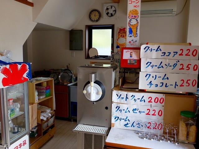 0622-yamagyu-002-S.jpg