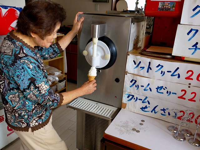 0622-yamagyu-003-S.jpg