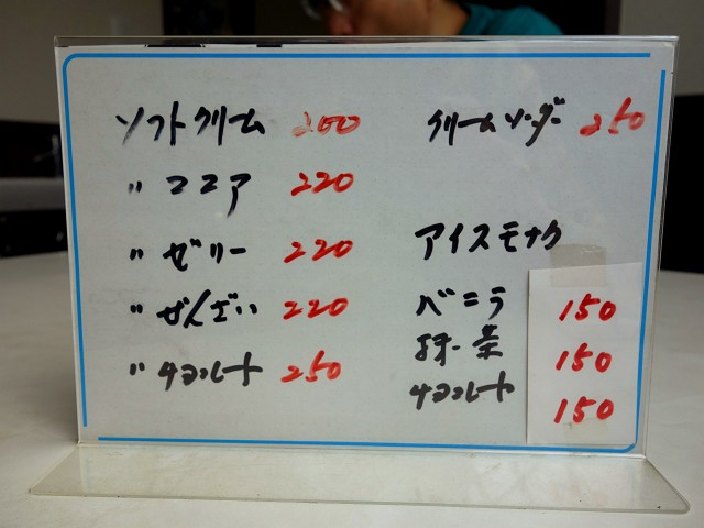 0622-yamagyu-004-S.jpg