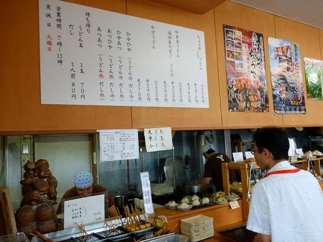 0622-yosiya-004-S.jpg