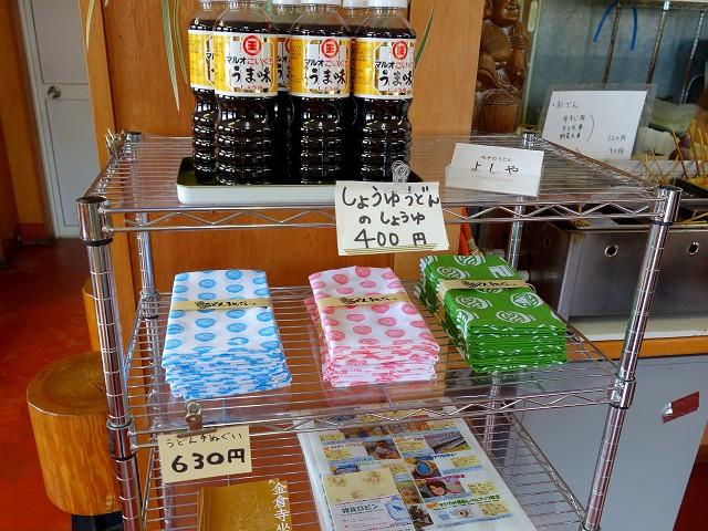 0622-yosiya-009-S.jpg