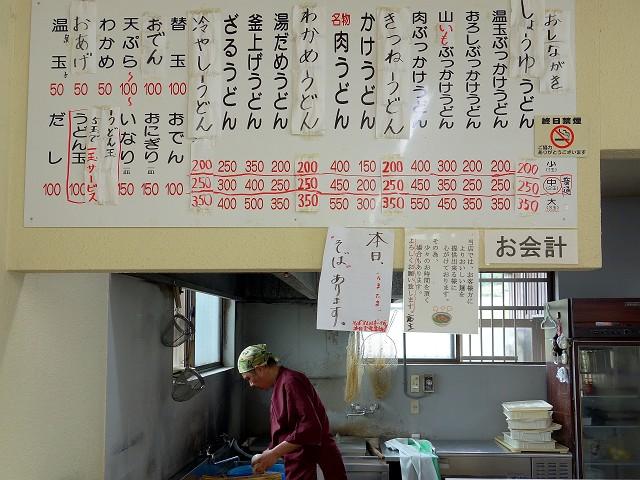 0623-hikoe-005-S.jpg