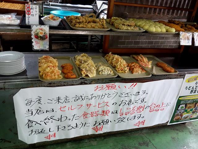 0623-maeba-010-S.jpg