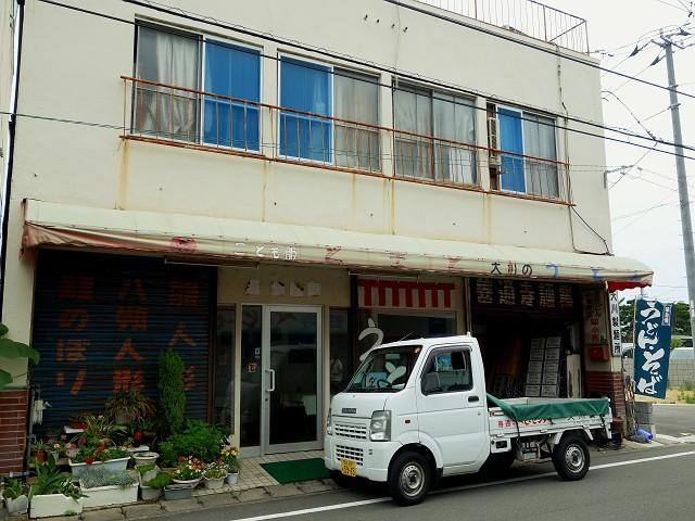 0623-ookawaseimen-002-S.jpg