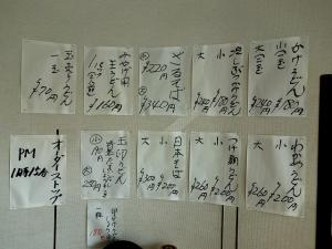 0623-ookawaseimen-009-S.jpg