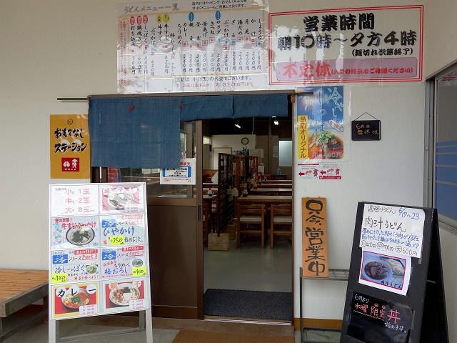 0623-takao-002-S.jpg