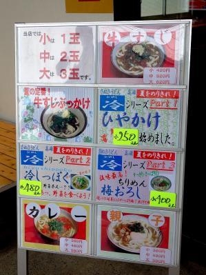 0623-takao-003-S.jpg