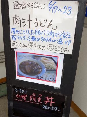 0623-takao-004-S.jpg