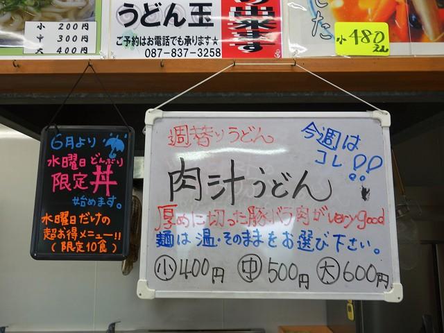 0623-takao-012-S.jpg