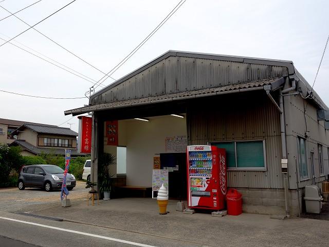 0623-takao-018-S.jpg