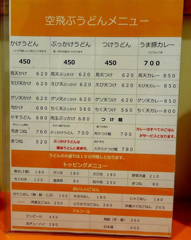 0623-yamabukiya-003-S.jpg