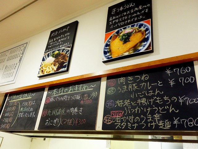 0623-yamabukiya-004-S.jpg