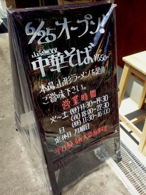 0629-rekka-003-S.jpg