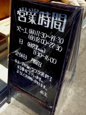 0629-rekka-004-S.jpg