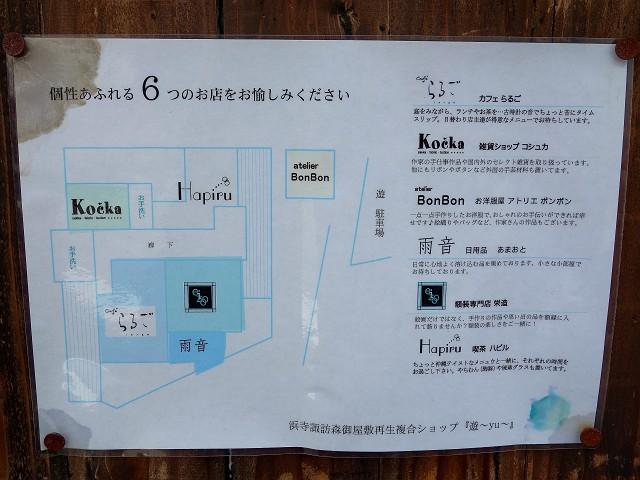 0704-muku-003-S.jpg