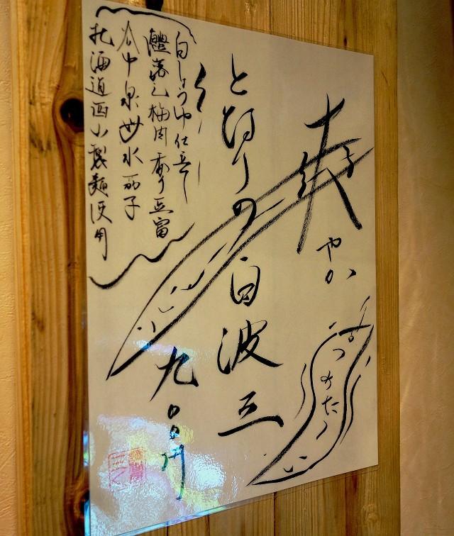 0704-sanku-002-S.jpg