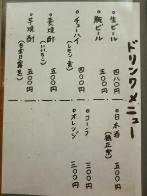 0704-udonngura-011-S.jpg
