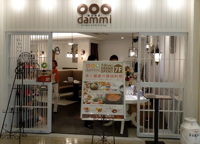 0705-danmi-004-S.jpg