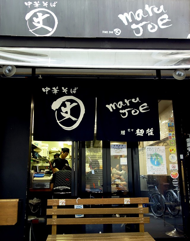 0707-marujyou-002-S.jpg