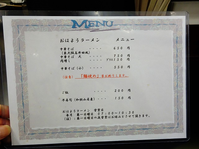 0707-marujyou-006-S.jpg