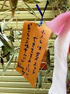 0707-marujyou-016-S.jpg