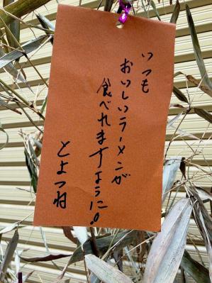 0707-marujyou-017-S.jpg