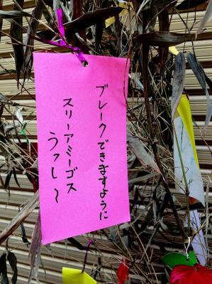 0707-marujyou-018-S.jpg