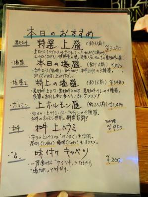 0708-taisyuen-010-S.jpg