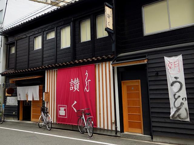 0713-sanku-006-S.jpg
