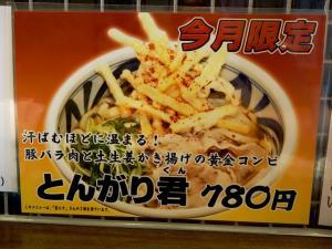 0713-ubara-007-S.jpg