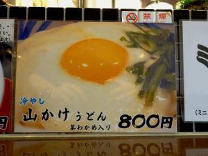 0713-ubara-008-S.jpg