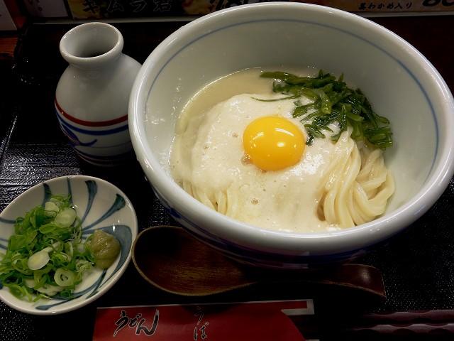 0713-ubara-012-S.jpg