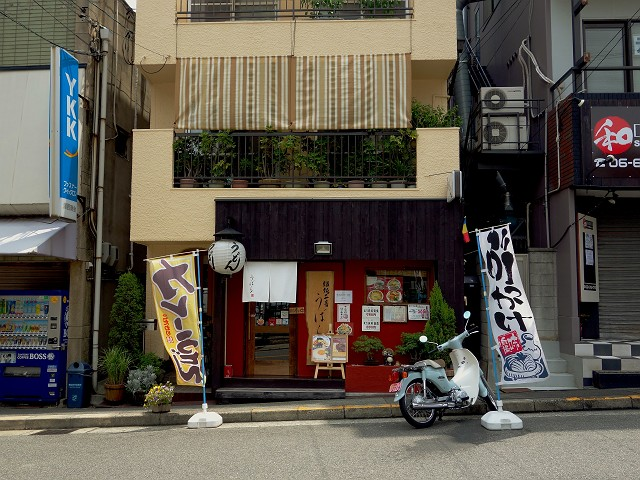 0713-ubara-019-S.jpg