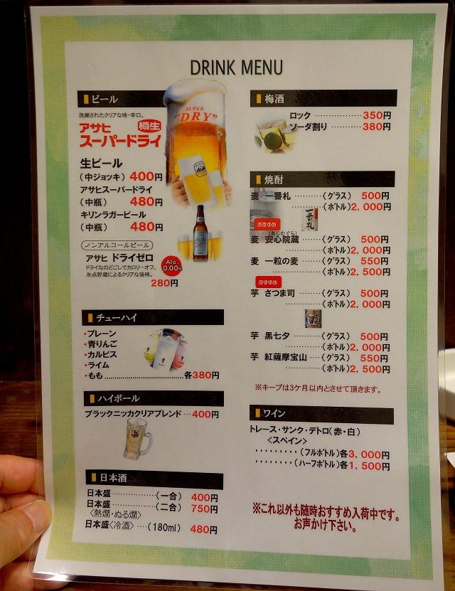 0714-nangoku-009-S.jpg
