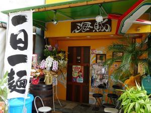 0714-yosiki-002-S.jpg