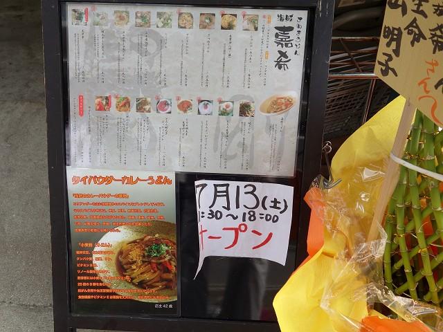 0714-yosiki-003-S.jpg