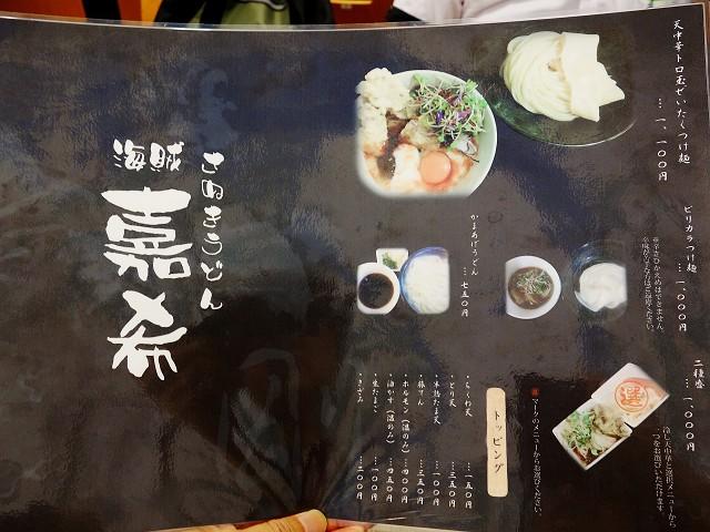 0714-yosiki-018-S.jpg