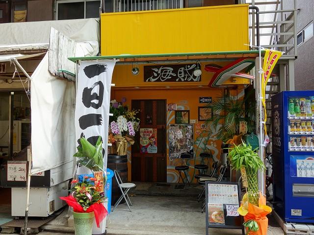 0714-yosiki-028-S.jpg