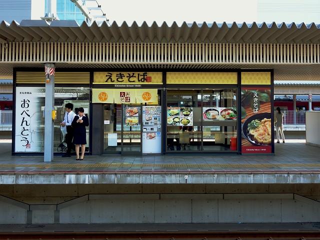 0720-ekisoba-002-S.jpg