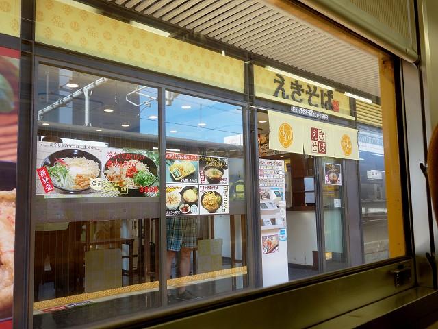 0720-ekisoba-010-S.jpg