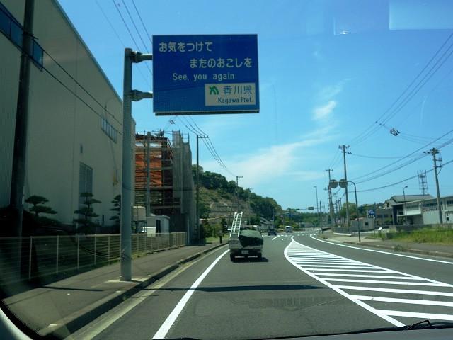 0720-hinata-004-S.jpg