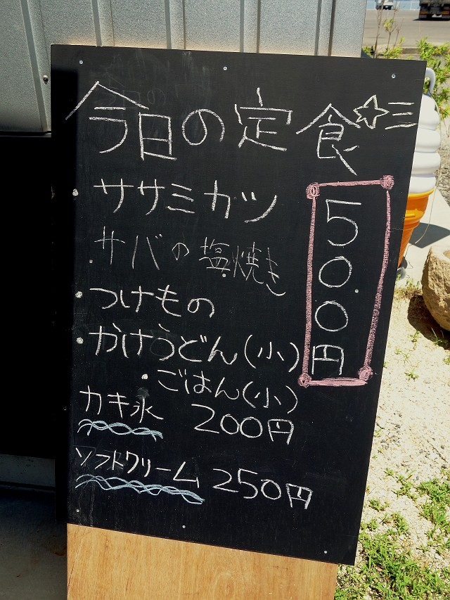 0720-hinata-006-S.jpg