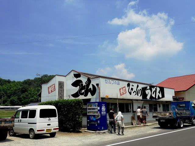 0720-matui-002-S.jpg