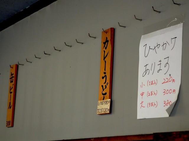 0720-matui-005-S.jpg