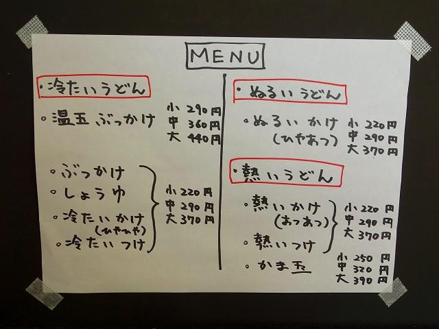 0720-yosiya-004-S.jpg