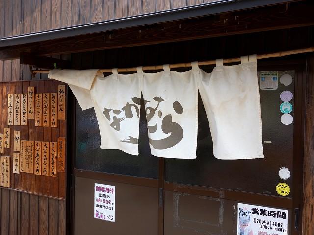 0725-nakamura-002-S.jpg
